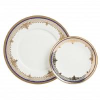Комплект тарелок Wander DG Home Tableware