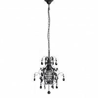 Подвесная люстра Verdo DG Home Lighting