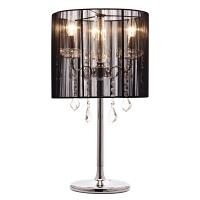 Настольная лампа Creative Creations DG Home Lighting