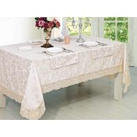 Скатерть Asabella Tablecloths 160x350 см