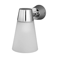 Светильник FBS Vizovice 40 W