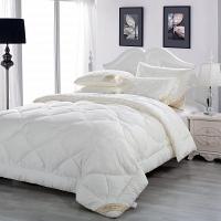 Одеяло Бамбук Люкс Sofi de Marko Blankets 195х215см