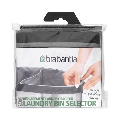 Мешок для бака для белья двойной Brabantia Laundry Bin 55л 102387