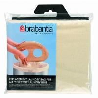 Мешок для бака для белья двойной Brabantia Laundry Bin 40л