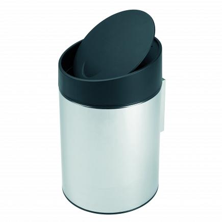 Ведро для мусора с крышкой Brabantia Slide Bin 5л 397127