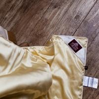Одеяло всесезонное German Grass Great Silk Grass 200х220см