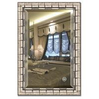 Зеркало в багетной раме с фацетом Evoform Exclusive 63х93см