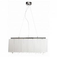 Люстра Flensburg DG Home Lighting Kenier