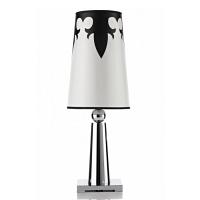 Настольная лампа Atlantic DG Home Lighting