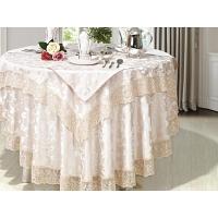 Скатерть овальная Asabella Tablecloths 160x240 см